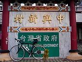 自行車趴趴GO (98/04):4-19 (15).jpg