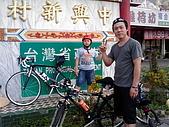 自行車趴趴GO (98/04):4-19 (17).jpg
