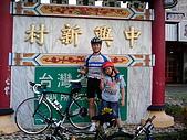 自行車趴趴GO (98/04):4-19 (18).jpg