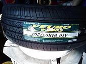 991206 小白換新鞋 Dunlop VE302:20101206_986_調整大小.jpg
