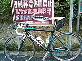 990321 北海岸+大坪國小+風櫃嘴:20100321_107_調整大小.jpg