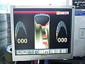 991206 小白換新鞋 Dunlop VE302:20101206_991_調整大小.jpg