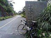 98/06/13 五分山氣象雷達站:20090613_302_resize.jpg