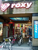 自行車趴趴GO (98/04):20090426_637_resize.jpg