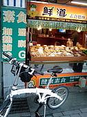 自行車趴趴GO (98/04):20090426_643_resize.jpg