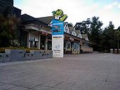 98/06/13 五分山氣象雷達站:20090613_253_resize.jpg