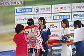990320 國際自由車環台賽 終點站 (頒獎篇):DSC_7570_調整大小.JPG