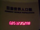 99.11.10~11.12畢旅:1707545747.jpg