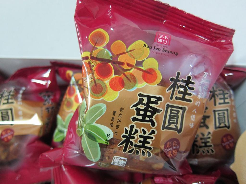 團購-禮盒:IMG_4670.JPG