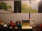 2010台北華山茶文化體驗節:DSC07728.JPG