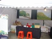 2010台北華山茶文化體驗節:DSC07717.JPG