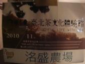 2010台北華山茶文化體驗節:DSC07733.JPG