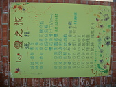 2011.5.13人文美學參觀:DSC09138.JPG