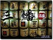 三燔本家日本料理-晶華酒店B3F:01-店門口.jpg