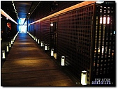 三燔本家日本料理-晶華酒店B3F:03-入口長廊.jpg