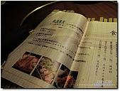三燔本家日本料理-晶華酒店B3F:12-菜單.jpg