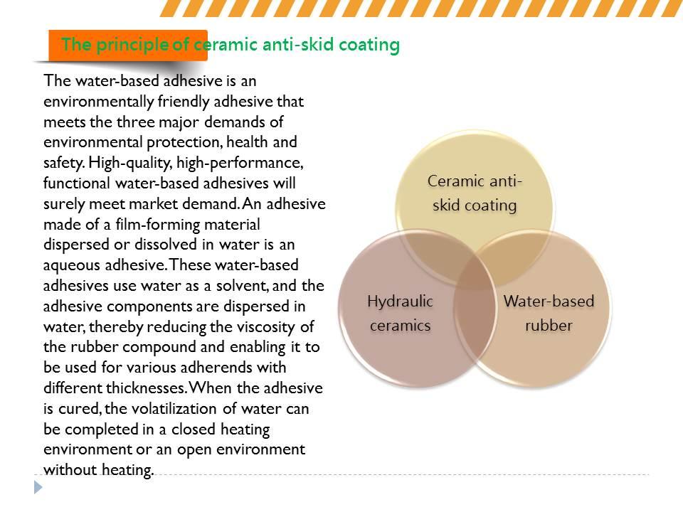 Ceramic anti-slip coating ppt1:投影片4.JPG