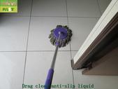 1005 Living room - Bright surface Tile Floors - An:Living room - Bright surface Tile Floors - Anti-Slip Treatment (13).JPG