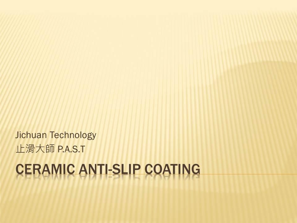 Ceramic anti-slip coating ppt3:投影片1.JPG
