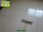 1024 住家客廳-廚房-臥室-高硬度磁磚防滑工程:1024 住家客廳-廚房-臥室-高硬度磁磚防滑工程 (12).JPG