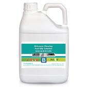 370 nonslip agents, anti-slip solution, anti-skid :nonslip agents, anti-slip solution, anti-skid liguid, anti-slip fluid (10).jpg