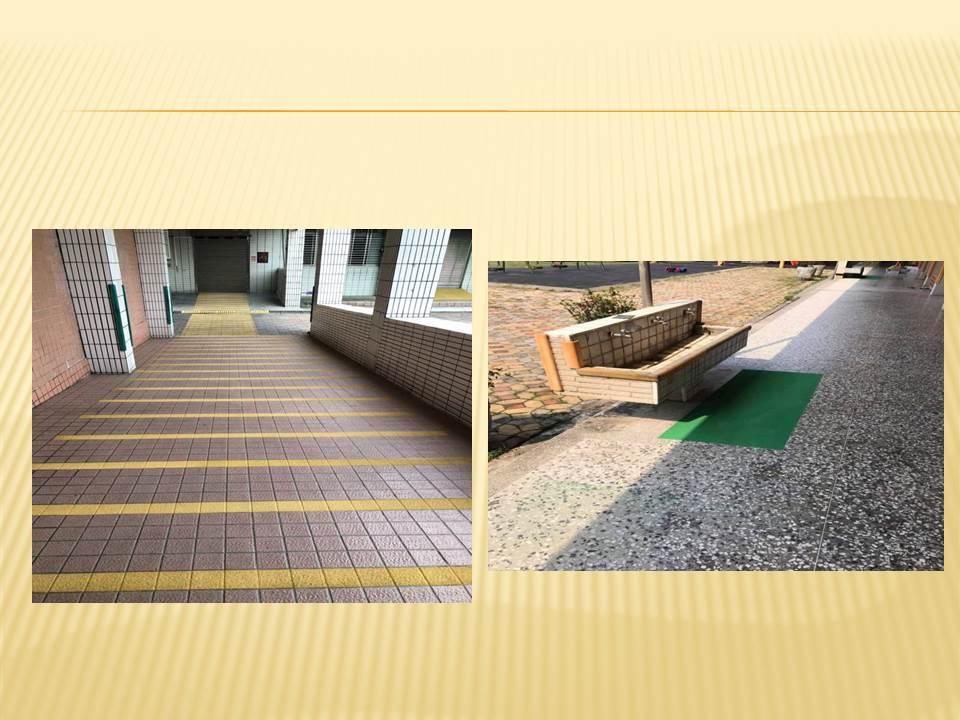 Ceramic anti-slip coating ppt3:投影片23.JPG