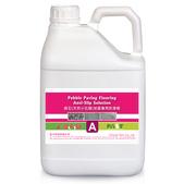 370 nonslip agents, anti-slip solution, anti-skid :nonslip agents, anti-slip solution, anti-skid liguid, anti-slip fluid (13).jpg