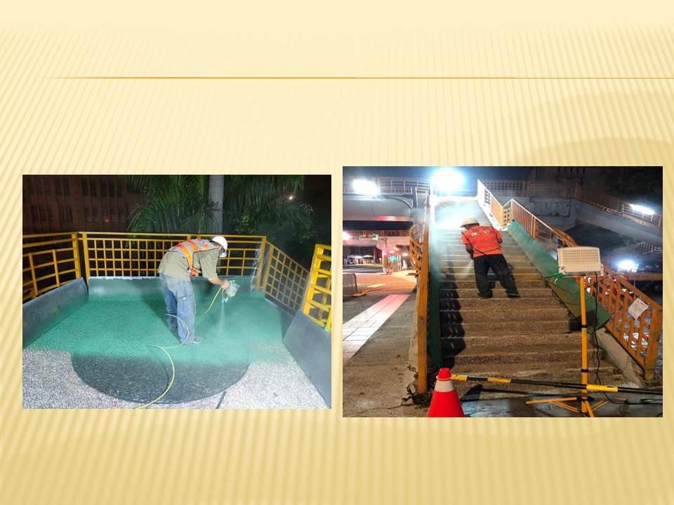 Ceramic anti-slip coating ppt3:投影片35.JPG