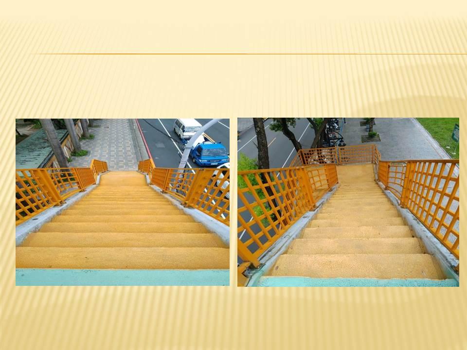Ceramic anti-slip coating ppt3:投影片37.JPG