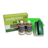 1058 anti-slip solution - anti-slip coating - anti:1058 anti-slip solution  - anti-slip agents - anti-skid liquid -nonslip agents - no (21).jpg