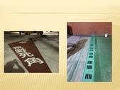 Ceramic anti-slip coating ppt3:投影片39.JPG