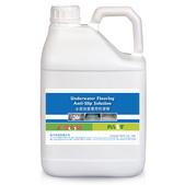 370 nonslip agents, anti-slip solution, anti-skid :nonslip agents, anti-slip solution, anti-skid liguid, anti-slip fluid (11).jpg