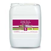 371 nonslip agents, anti-slip solution, anti-skid :nonslip agents, anti-slip solution, anti-skid liguid, anti-slip fluid (32).jpg