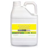 370 nonslip agents, anti-slip solution, anti-skid :nonslip agents, anti-slip solution, anti-skid liguid, anti-slip fluid (4).jpg