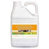 370 nonslip agents, anti-slip solution, anti-skid :nonslip agents, anti-slip solution, anti-skid liguid, anti-slip fluid (8).jpg