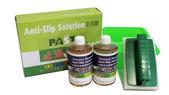 568 防滑劑-止滑劑-防滑液-止滑液:防滑劑-止滑劑-防滑液-止滑液 (38).JPG