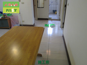 1024 住家客廳-廚房-臥室-高硬度磁磚防滑工程:1024 住家客廳-廚房-臥室-高硬度磁磚防滑工程 (4).JPG