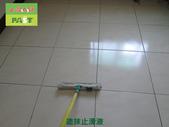 1024 住家客廳-廚房-臥室-高硬度磁磚防滑工程:1024 住家客廳-廚房-臥室-高硬度磁磚防滑工程 (11).JPG