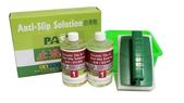 568 防滑劑-止滑劑-防滑液-止滑液:防滑劑-止滑劑-防滑液-止滑液 (44).JPG