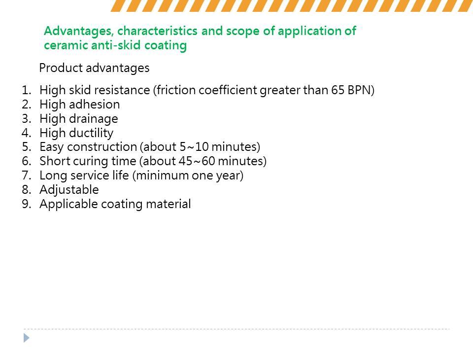 Ceramic anti-slip coating ppt1:投影片5.JPG