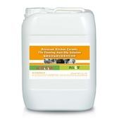 371 nonslip agents, anti-slip solution, anti-skid :nonslip agents, anti-slip solution, anti-skid liguid, anti-slip fluid (9).jpg
