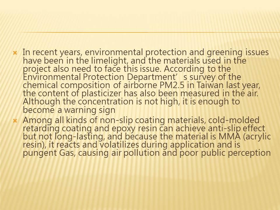 Ceramic anti-slip coating ppt3:投影片4.JPG