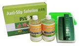 568 防滑劑-止滑劑-防滑液-止滑液:防滑劑-止滑劑-防滑液-止滑液 (42).JPG