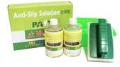 369 nonslip agents, anti-slip solution, anti-skid :nonslip agents, anti-slip solution, anti-skid liguid, anti-slip fluid (3).JPG
