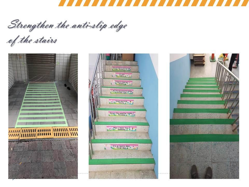 Ceramic anti-slip coating ppt1:投影片14.JPG