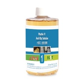 568 防滑劑-止滑劑-防滑液-止滑液:防滑劑-止滑劑-防滑液-止滑液 (31).JPG
