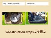 Ceramic anti-slip material ppt2:投影片32.JPG