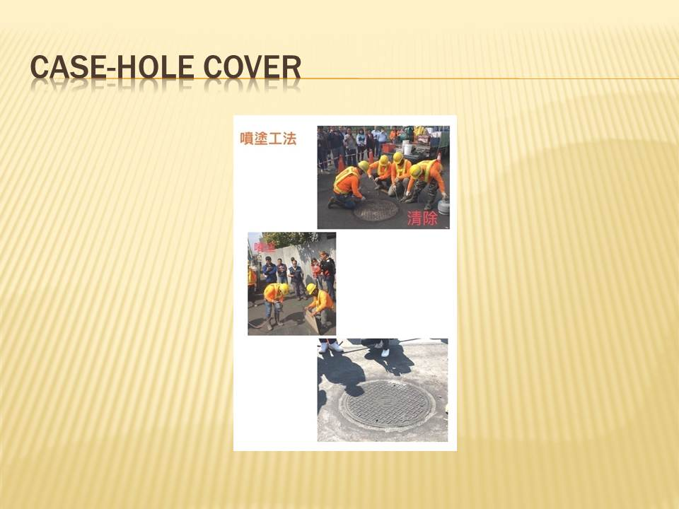 Ceramic anti-slip coating ppt3:投影片28.JPG