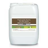 371 nonslip agents, anti-slip solution, anti-skid :nonslip agents, anti-slip solution, anti-skid liguid, anti-slip fluid (20).jpg