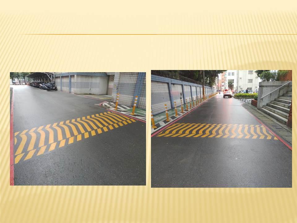 Ceramic anti-slip coating ppt3:投影片33.JPG